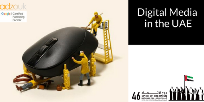 Digital Media in the UAE